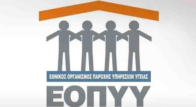 eopyyi
