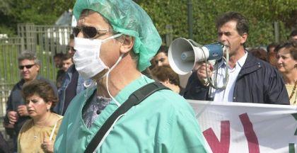απεργίες-νοσοκομεία