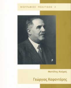 Kafadaris1