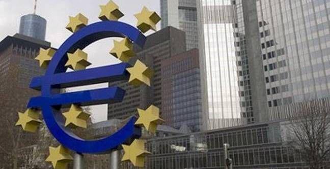 Ευρ. Κεντρική Τράπεζα