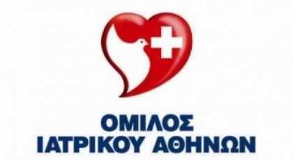 Ιατρικό Αθηνών