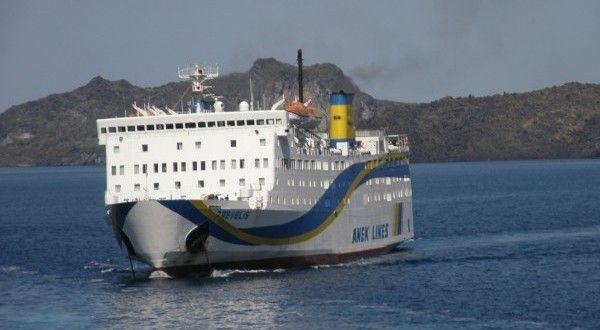 πλοίο-Πρέβελης