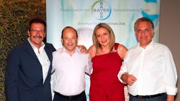 Bayer Photo 1