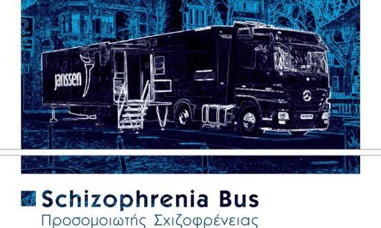 Janssen_Schizophrenia-Bus