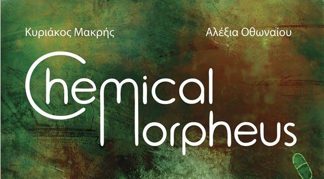 Chemical_Morpheus_Final-01-01 (1) - Copy