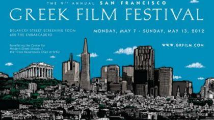 GreekFilmSFrancisco