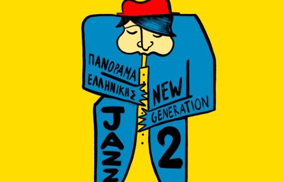 panorama jazz2_new_generation