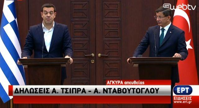 tsipras-dav