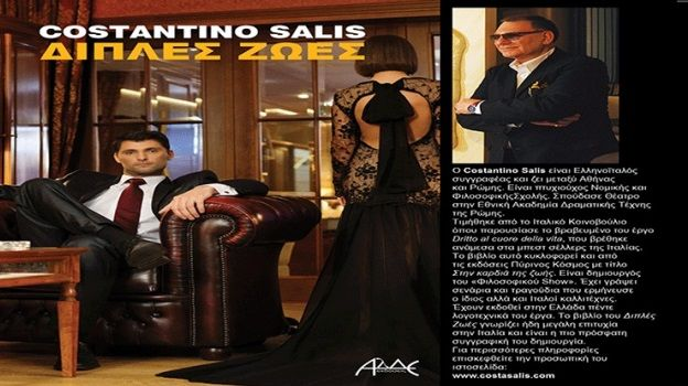 Constantino Salis-1