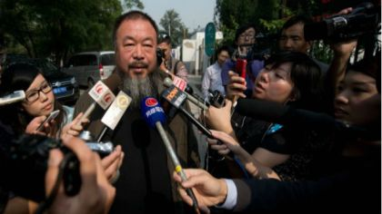 e-kanali-ena-Ai-Weiwei-