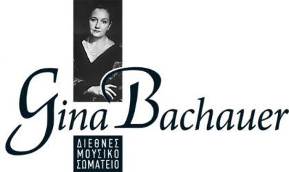 Μουσικό Σωματείο Gina Bachauer