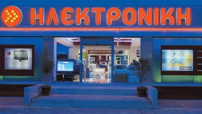 hlektroniki