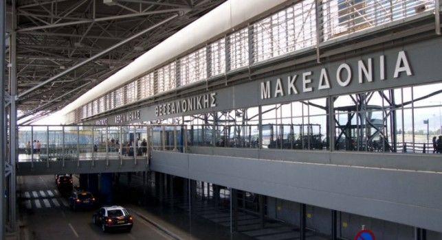 aerodromio-makedonias