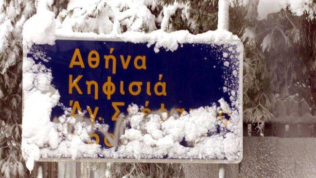 xionia-athina