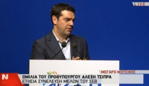 tsipras_sev-630x380