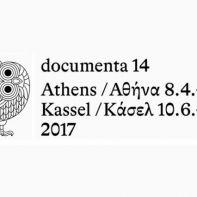 documenta84-640x426