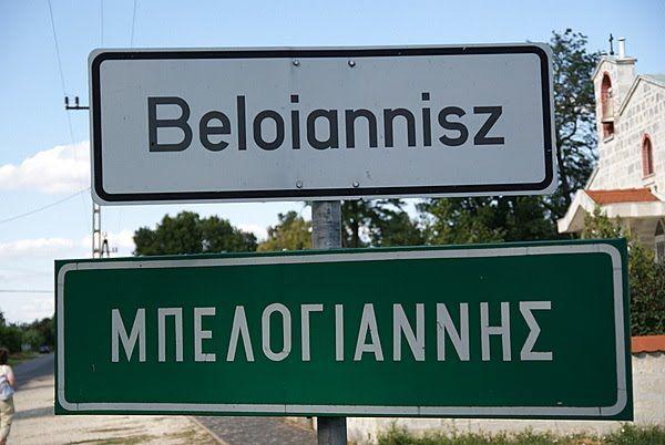 beloiannisz_telepules_574834040