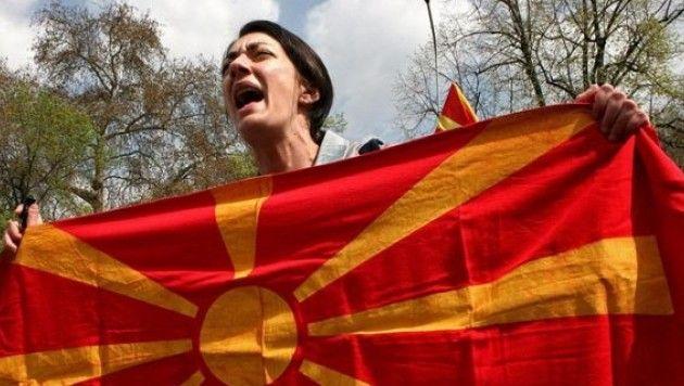 skopia-flag-630x356