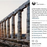 Athens_instagram