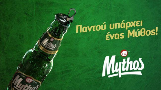 mmythos1