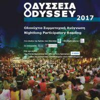 NEA_final_afisa_Odyssey_1718-page-0012
