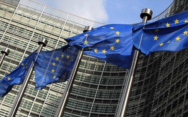 ergasia-europaiki-epitropi-komision