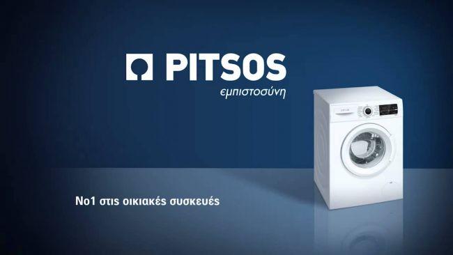 pitsos2