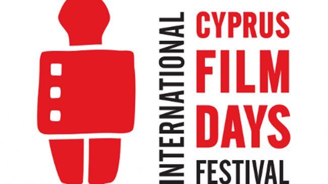 CYPRUS-FILM-DAYS