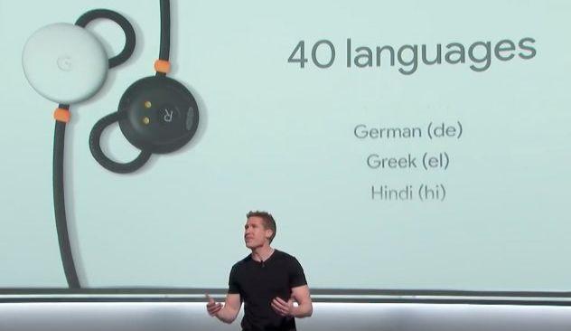 google_ακουστικά