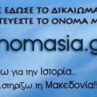 makedonia100