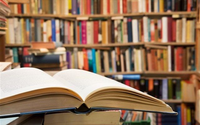 bibliothiki-biblio