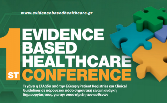 1st-evidence-based-healthcare-2018