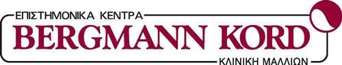 logo_bergmann_kord
