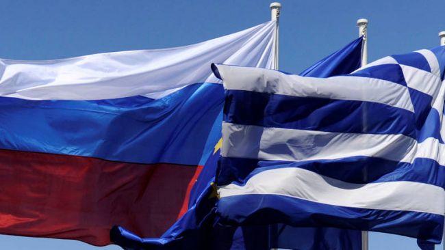 greece-russia-diplomats