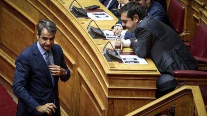 tsipras-mitsotak