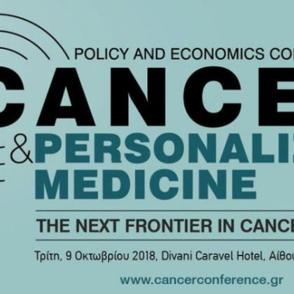 sunedrio-cancer