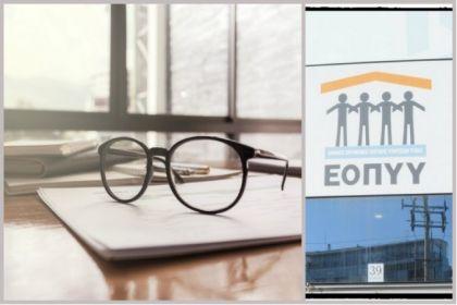 9d65b10162 eoppy glasses optical