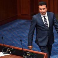 FYROM PARLIAMENT SESSION