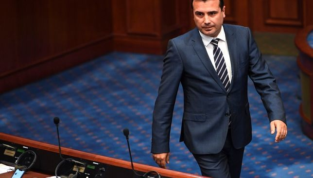 FYROM PARLIAMENT SESSION