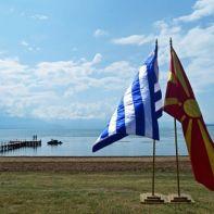 FYROM GREECE NAME AGREEMENT