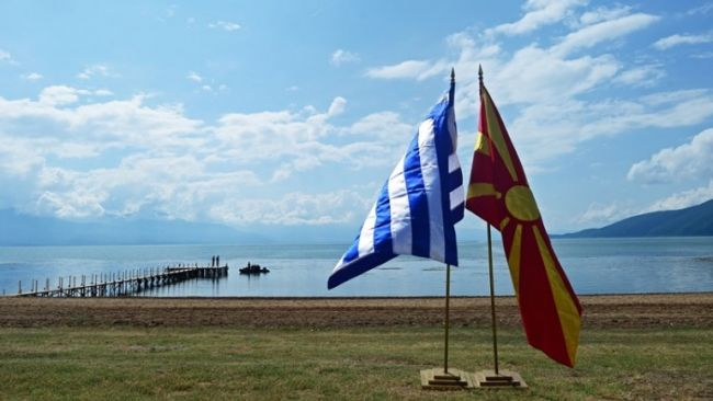 FYROM GREECE NAME AGREEMENT