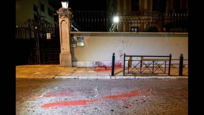 Πρεσβεία της Ιταλίας