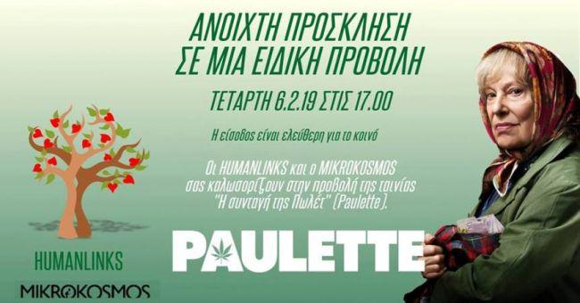 pauletteh