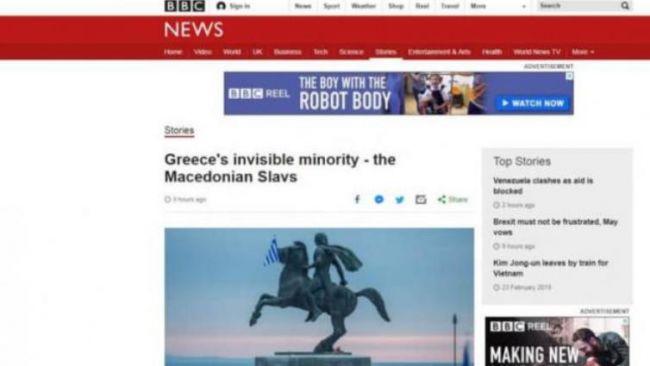 bbcdimosieuma