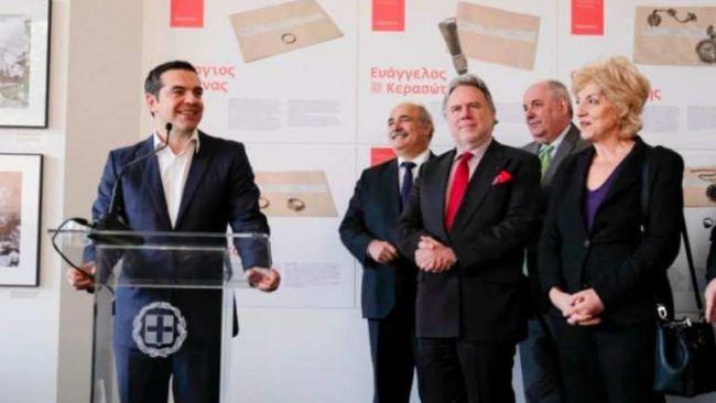 tsipras-ypex