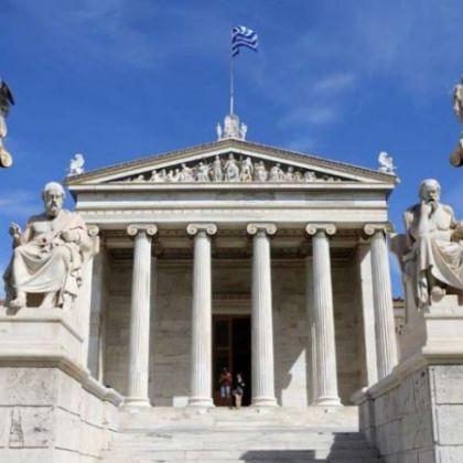 Ακαδημία-Αθηνών