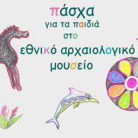 paidiapasxa
