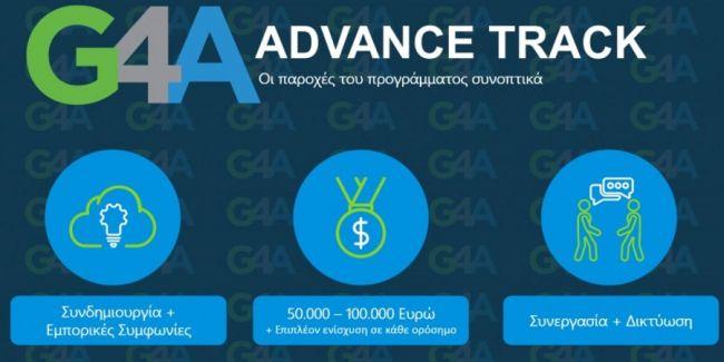 8.G4A-Partnerships