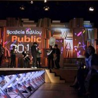 publicbookawards