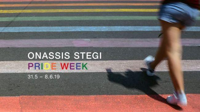 Onassis_Stegi_Pride_Week